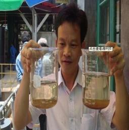 硫酸亚铁与高锰酸钾反应