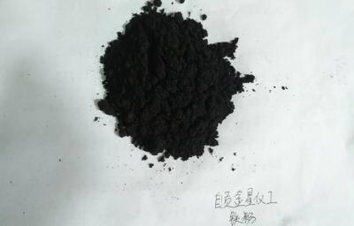 铁粉(铁含量50-70%)